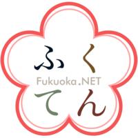 Fukuoka.NET(ふくてん)