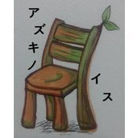 ギルドハウス小豆島