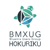 Bluemix User Group 北陸支部 (BMXUG北陸支部)