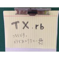 TX.rb