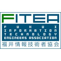 福井情報技術者協会[FITEA]
