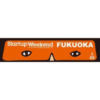 Startup Weekend Fukuoka