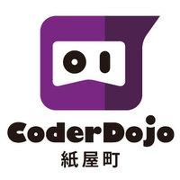 CoderDojo紙屋町