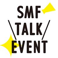 SMF TALK EVENT