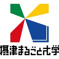 摂津まるごと大学