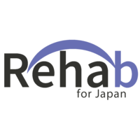 Rehab for JAPANコミュニティ