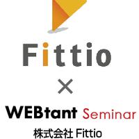 WEBtant-seminar.jp東京