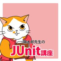 necomori-junit