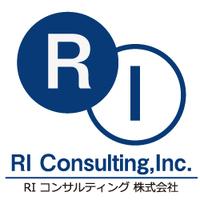 RIコンサルティング株式会社
