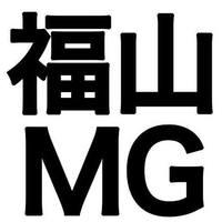 広島 福山MG(ふくやまMG)in 鞆の浦
