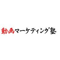 動画マーケティング勉強会in TOYAMA