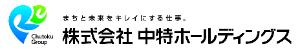 chutoku_brand.png