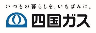 四国ガスロゴ.jpg