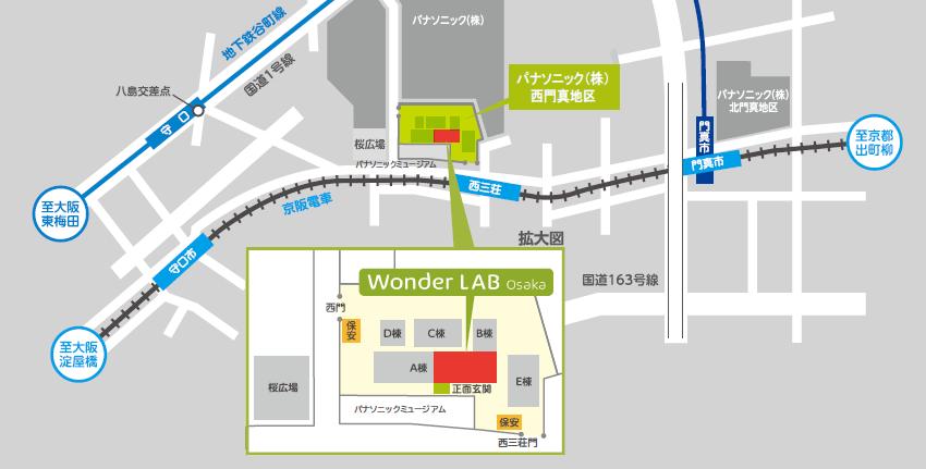 WonderLAB_Osaka_Location_3.png
