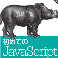 JavaScript Courses at Kichijoji (Marlin Arms Corp.)
