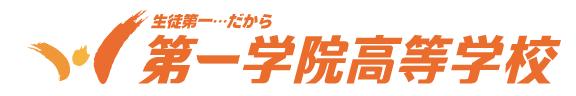 スクリーンショット_2020-06-17_1.10.56.png