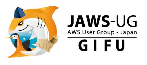 Japan AWS User Group (JAWS-UG) - 岐阜勉強会 第4回