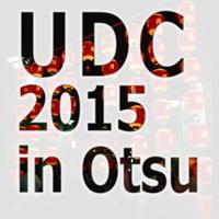 アーバンデータチャレンジ2015 in Otsu
