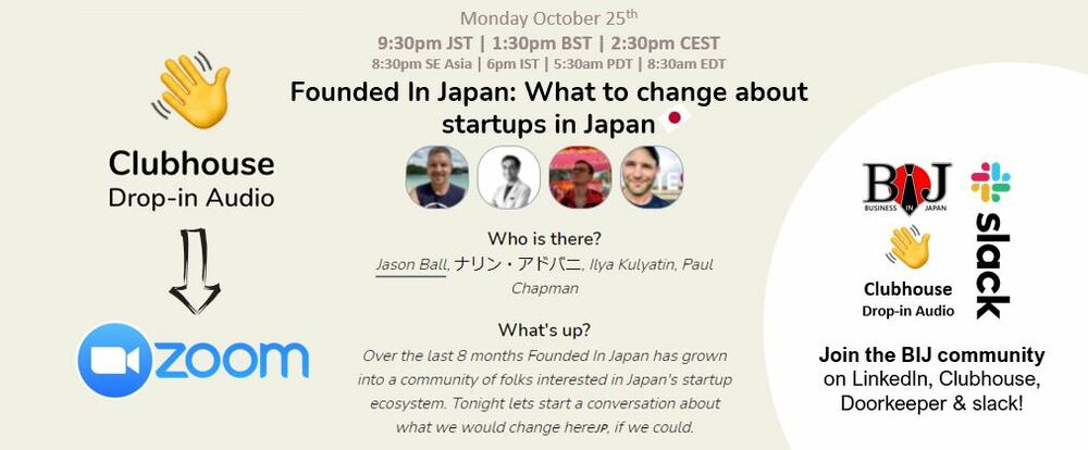 Founded In Japan: What to change about startups in Japan