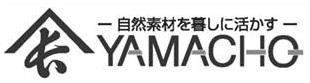yamacho.jpg