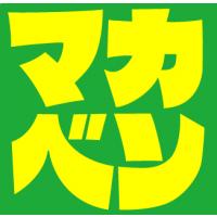 名古屋マークアップ勉強会