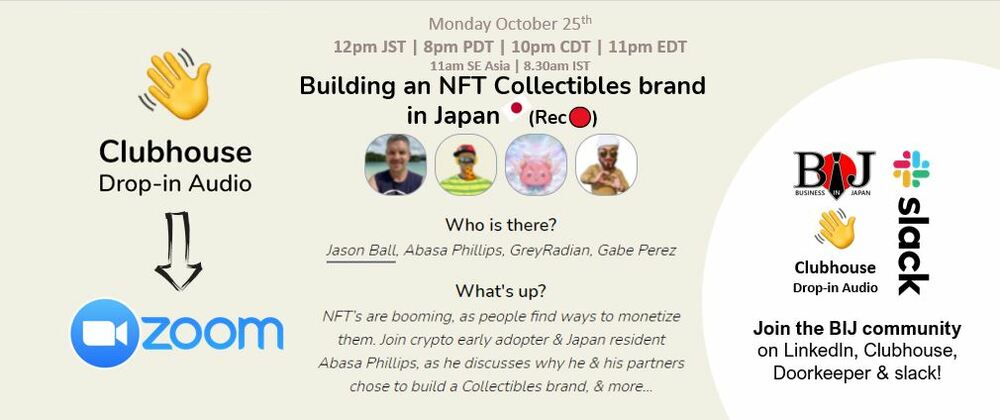 Building an NFT Collectibles brand in Japan (Rec🔴)