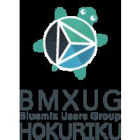 Bluemix User Group 北陸支部 (BMXUG北陸支部)