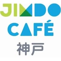 JimdoCafe 神戸