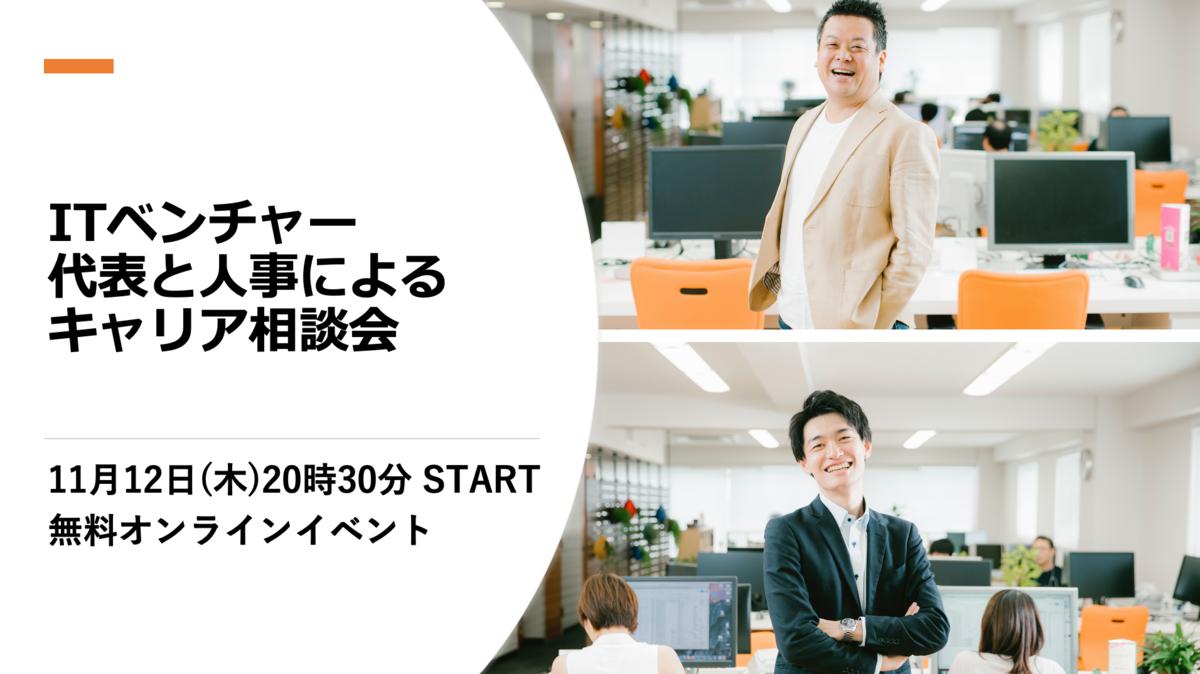 スクリーンショット_2020-10-14_15.35.21.png