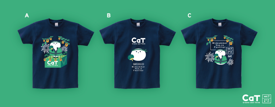 cat-tshirt-vol7-vue.png
