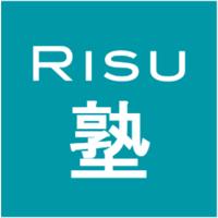 RISU塾