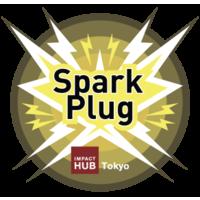 Impact HUB Tokyo Spark Plug
