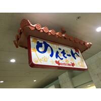 OWASP Okinawa