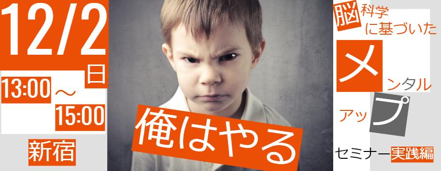 12_2_ドアキーパー.jpg