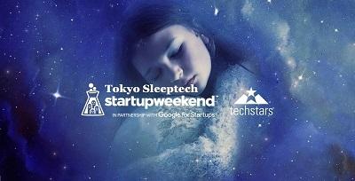 sleeptech.jpg