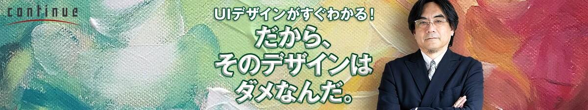 conpas表紙.jpg