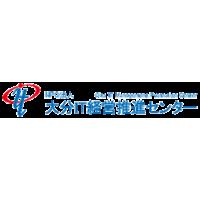 NPO法人 大分IT経営推進センター