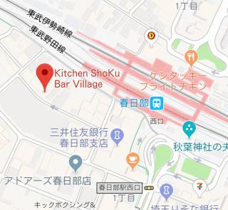 s_春日部地図1.png