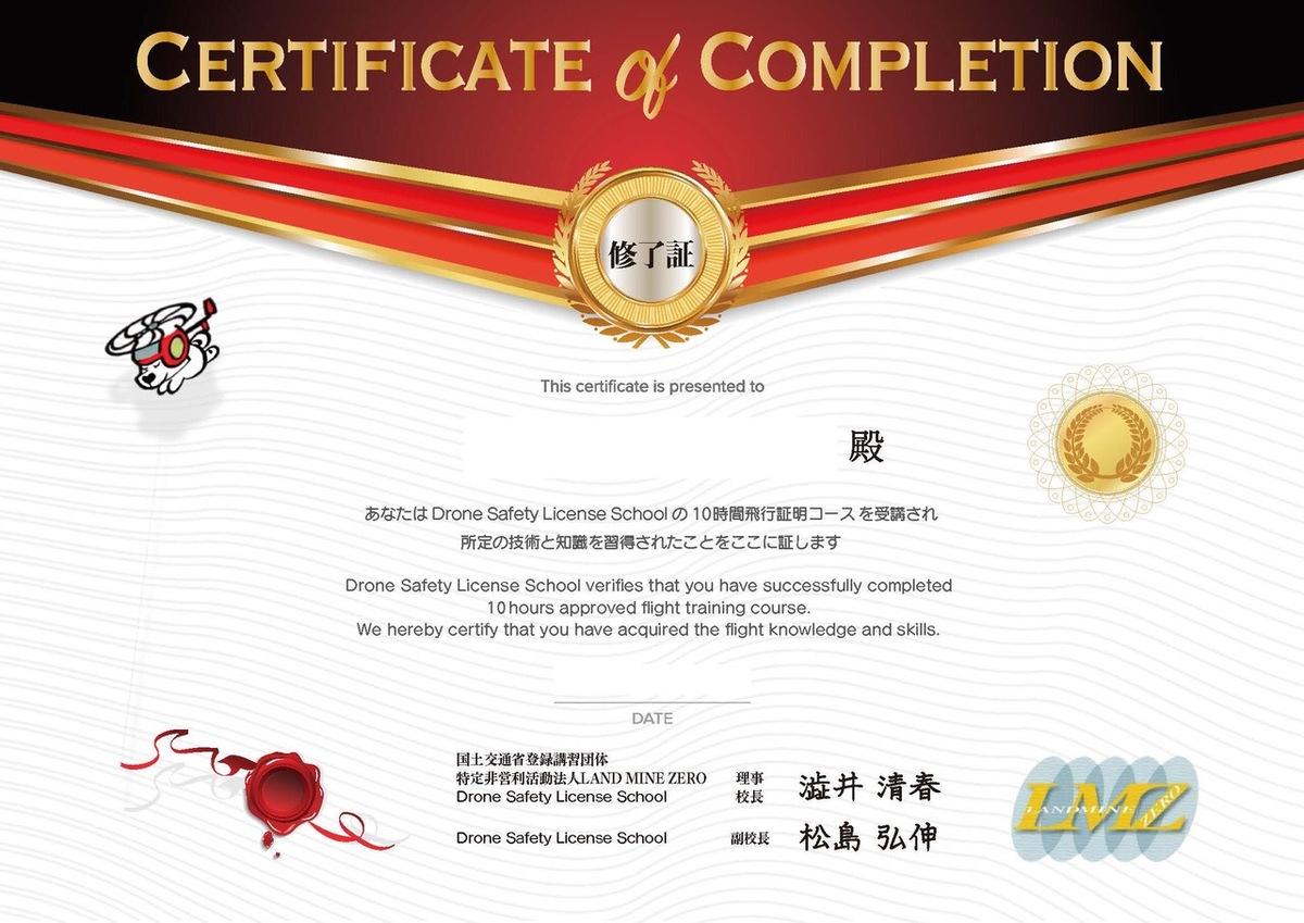 03887307-F9A0-4EC9-80EB-54284D3B84D9.jpeg