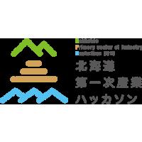 北海道第一次産業ハッカソン(HPH)