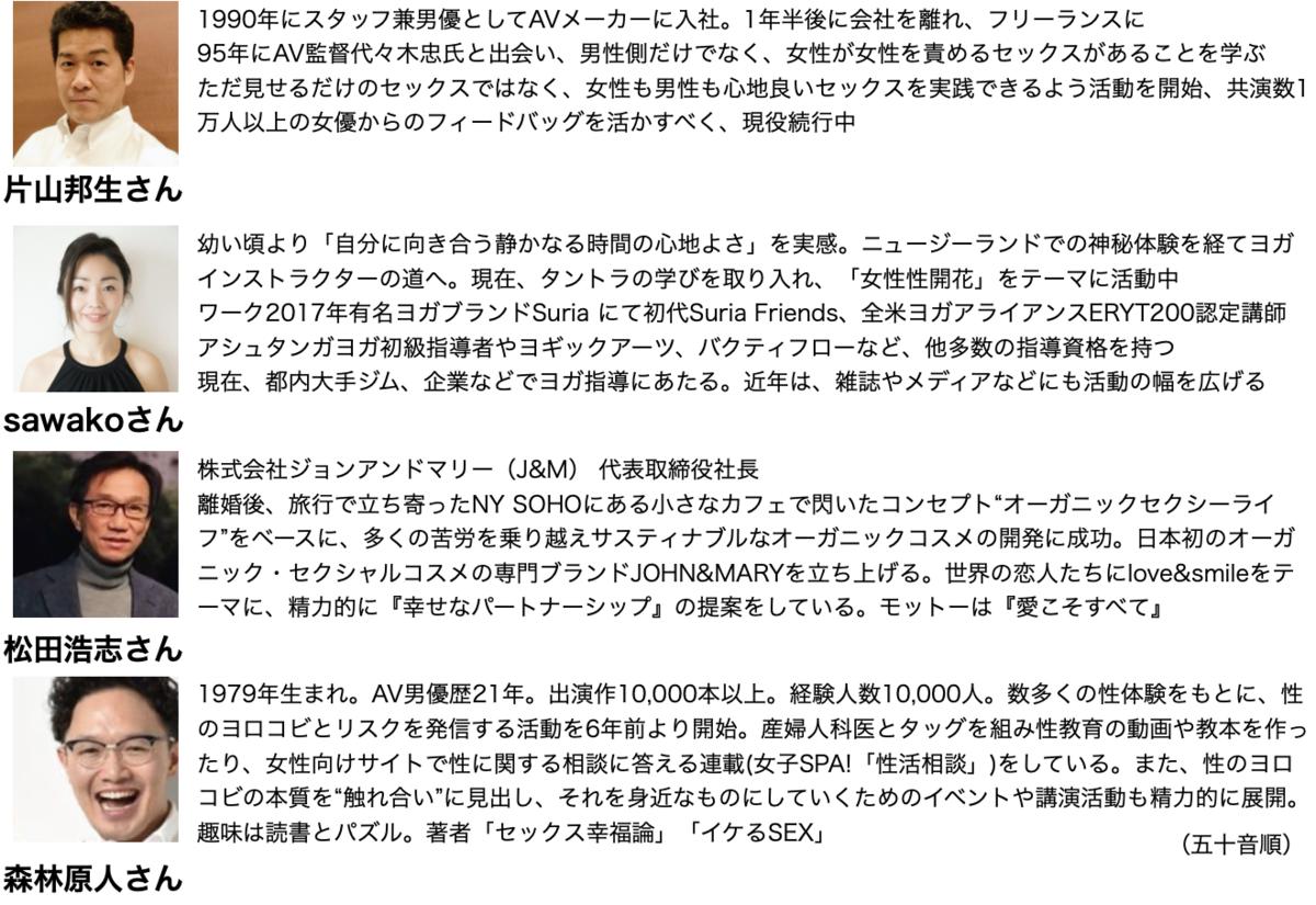 スクリーンショット_2020-09-10_9.50.22.png