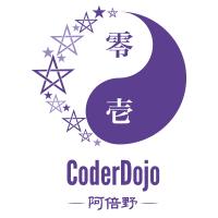 CoderDojo 阿倍野