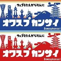 OWASP Kansai