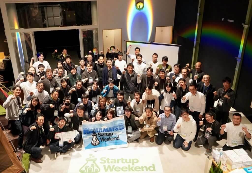 【第9回】StartupWeekend 浜松 MOBILITY