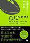 book_small.jpg