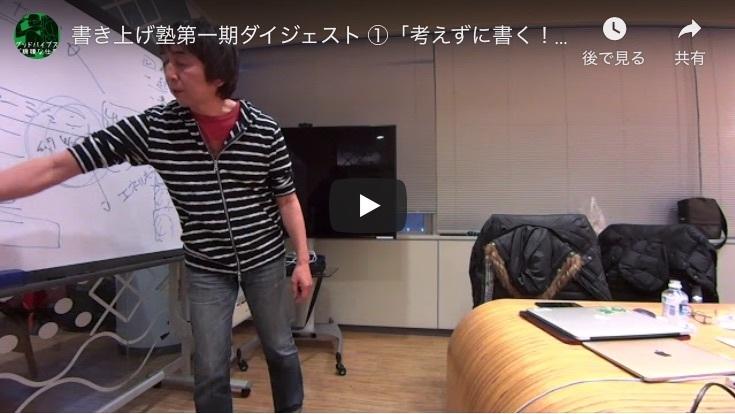 video01.jpg
