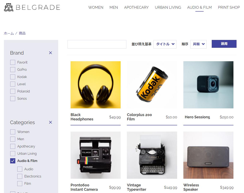 商品-Commerce-Kickstart.png