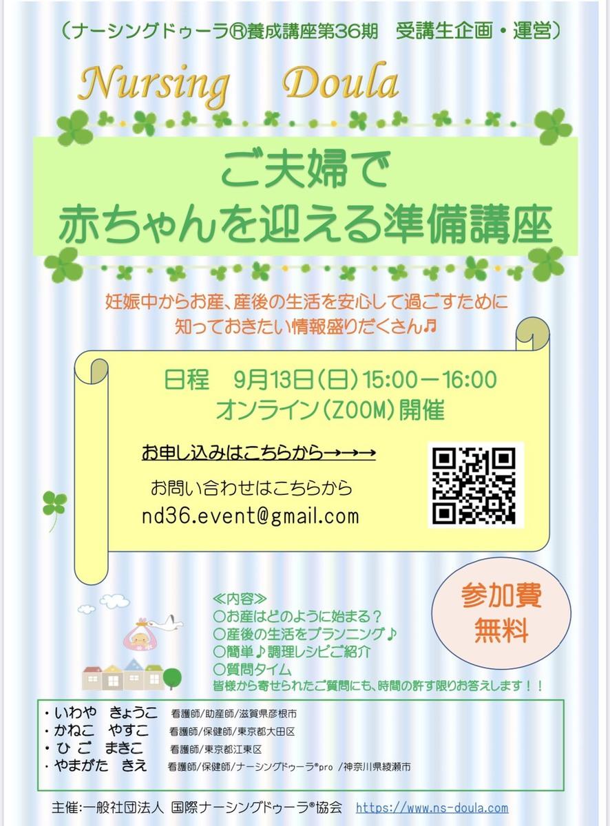 S__22274058_0.jpg