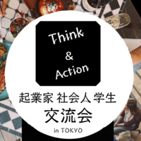 Think&Action