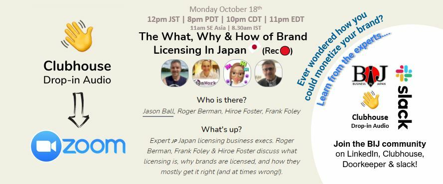 The What, Why & How of Brand Licensing In Japan (Rec🔴)